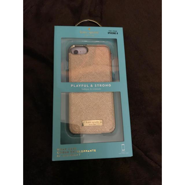 Fendi iphonexr ケース 人気 | kate spade new york - katespade ケイトスペード iphone8 カバーの通販 by KENTABOY's shop|ケイトスペードニューヨークならラクマ