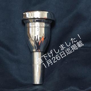 マウスピース   STORK CUSTOM5  太管 Tb.ユーフォニアム(トロンボーン)