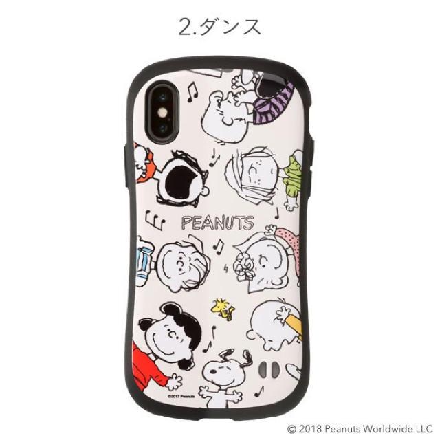 Iphoneケース デコ - 【新品 正規品】iface スヌーピー ダンス iPhoneXS/X兼用の通販 by 猫太郎's shop |ラクマ