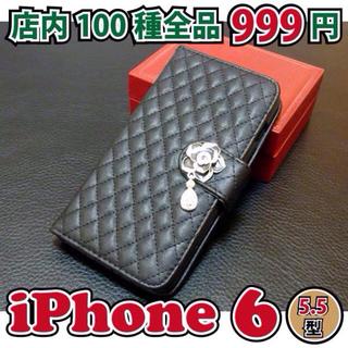 iPhone 6 plus キルティング(モバイルケース/カバー)