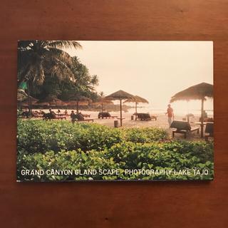 グランドキャニオン(GRAND CANYON)のGDC レイクタホ 写真集(アート/エンタメ)