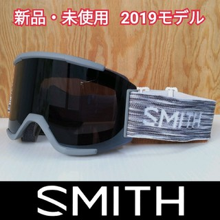 スミス(SMITH)の【SMITH Squad 最新2019モデル】ゴーグル(アクセサリー)