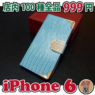 iPhone 6 手帳型ケース クロコ調(モバイルケース/カバー)