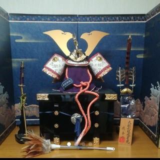 5000円セールキャンペーン(武具)