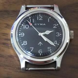 シーマ(CYMA)のシーマ ミリタリー 復刻 cyma military クォーツ 腕時計(腕時計(アナログ))