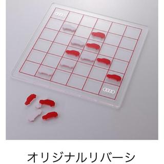 アウディ(AUDI)の【新品未開封】アウディ オリジナル リバーシ(オセロ/チェス)