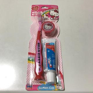 サンリオ(サンリオ)の未開封✴︎ハローキティ歯磨きセット(歯ブラシ/デンタルフロス)