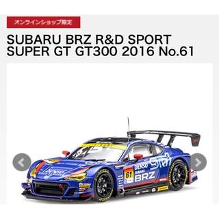 スバル(スバル)のSUBARU  GT300  R&D  2016  (ミニカー)