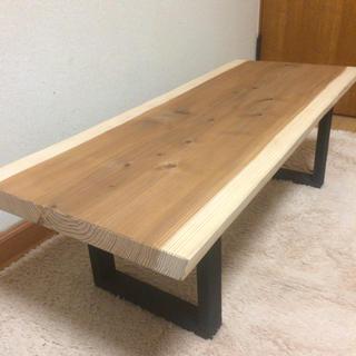 国産 天然杉 一枚板テーブル(ローテーブル)