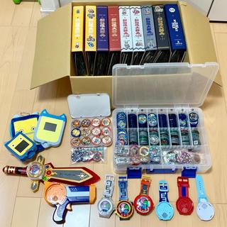 妖怪ウォッチ 妖怪メダル いろいろセット(キャラクターグッズ)