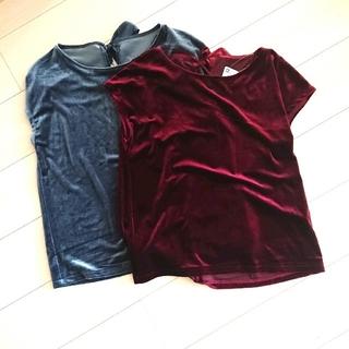 ジーユー(GU)のGU ベロアフレンチスリーブTシャツ 2色セット(カットソー(半袖/袖なし))