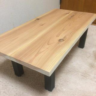 無垢材を使った木製テーブル(ローテーブル)