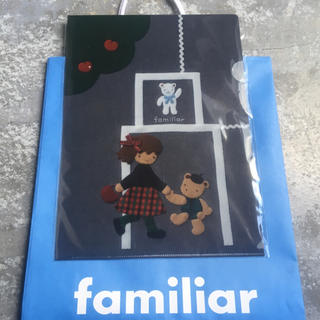familiar - 【新品 未使用】ファミリア  クリアファイル