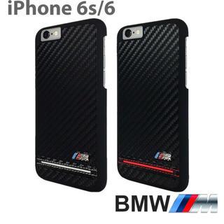 ビーエムダブリュー(BMW)のiphonケース6/6s BMW(iPhoneケース)