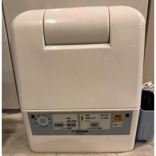 象印 - 象印⭐︎布団乾燥機 スマートドライ RF-AA20