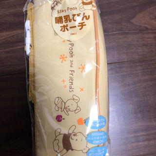 ニシマツヤ(西松屋)のベビープー哺乳びんポーチ(哺乳ビン用消毒/衛生ケース)