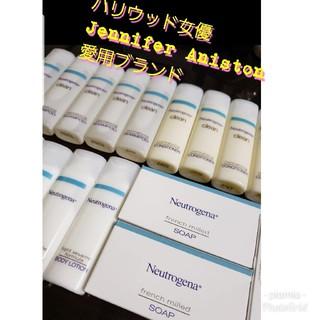 ニュートロジーナ(Neutrogena)のNeutrogena ニュートロジーナ シャンプー コンディショナー 固形石鹸(シャンプー)
