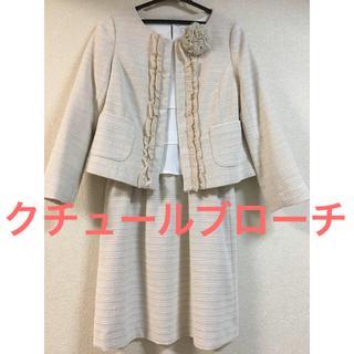 ☆クチュールブローチのスーツ、コサージュ付き☆