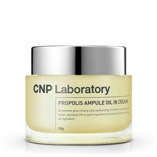 チャアンドパク(CNP)の[新品] CNP プロポリス アンプル オイル イン クリーム 50g(フェイスクリーム)