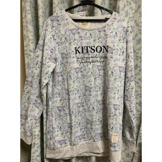 キットソン(KITSON)のKITSON Tシャツ2枚セット(トレーナー/スウェット)