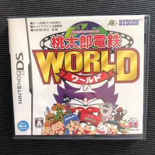ハドソン(HUDSON)の桃太郎電鉄WORLD DS(携帯用ゲームソフト)