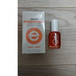 エッシー(Essie)の新品essie アプリコットオイル(ネイルケア)