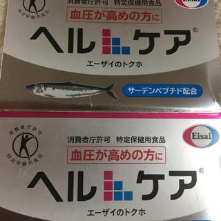 エーザイ(Eisai)のヘルケア   30袋(その他)
