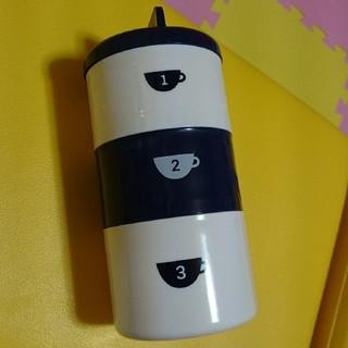 クリハラハルミ(栗原はるみ)の栗原はるみ♡丸型ランチボックス(弁当用品)