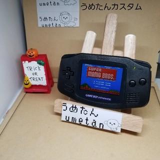 ゲームボーイアドバンス(ゲームボーイアドバンス)のうめたんカスタム アドバンス(携帯用ゲーム機本体)
