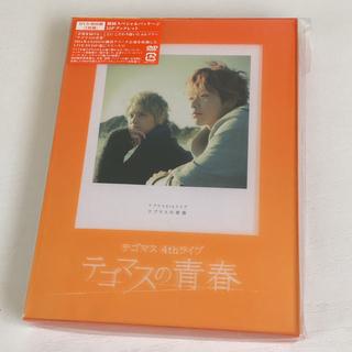 テゴマス(テゴマス)のテゴマス 4thライブ テゴマスの青春 初回盤DVD(ミュージック)