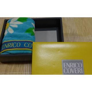エンリココベリ(ENRICO COVERI)の【未使用/自宅保管】ENRICO COVERI * ウォッシュタオル♪(タオル/バス用品)