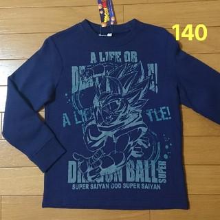 ドラゴンボール(ドラゴンボール)の新品☆140cm ドラゴンボール トレーナー(Tシャツ/カットソー)