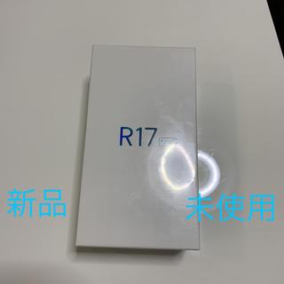 アンドロイド(ANDROID)の☆新品☆ oppo R17 Neo UQモバイル ブルー(スマートフォン本体)