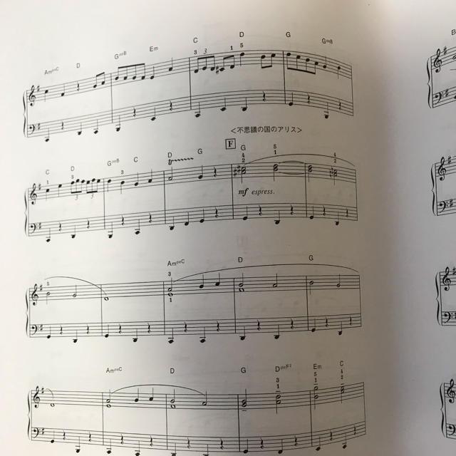 Disney(ディズニー)の東京ディズニーランド ディズニーメドレー 楽譜 楽器のスコア/楽譜(童謡/子どもの歌)の商品写真