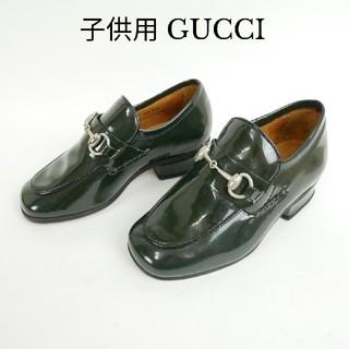 グッチ(Gucci)のキッズ GUCCI グッチ 10Mサイズ エナメル素材 イタリア製 シューズ(ローファー)