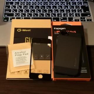 アイフォーン(iPhone)のiPhone SEケース Spigen スリムアーマー+3Dフルフェイスガラス(iPhoneケース)