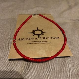 アリゾナフリーダム(ARIZONA FREEDOM)のアリゾナフリーダム  極小 赤ビーズ ネックレス 42cm (ネックレス)