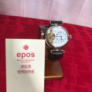 エポス(EPOS)のepos エポス HEADOMAS スイス製 手巻き 腕時計 正規品(腕時計(アナログ))