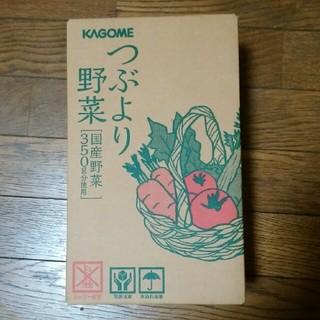 カゴメ(KAGOME)の国産野菜100%!カゴメ つぶより野菜 15本(ソフトドリンク)