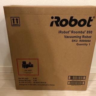 アイロボット(iRobot)の【未使用】ルンバ 890 【未開封】(掃除機)