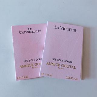 アニックグタール(Annick Goutal)の新品未使用 ANNIC GOUTAL サンプルセット(香水(女性用))
