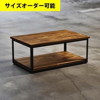 アイアン家具 センターテーブル ブラウン色(ローテーブル)