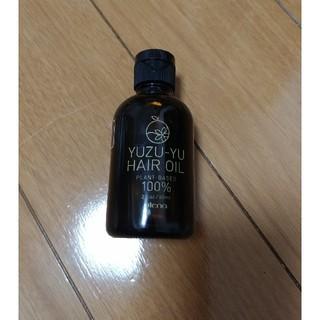 ウテナ(Utena)のゆず油 無添加ヘアオイル(オイル/美容液)