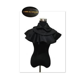 コムデギャルソン(COMME des GARCONS)の《ご成約》未使用品 コムデギャルソン ラッフルフリル付け襟(つけ襟)