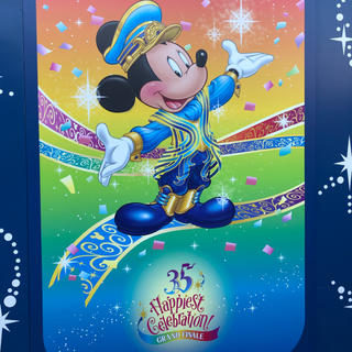 ディズニー(Disney)のマルクル様❤️専用(写真/ポストカード)