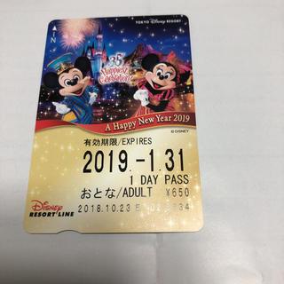 ディズニー(Disney)の[未使用] ディズニーリゾートラインフリー切符1day pass 1枚(鉄道乗車券)
