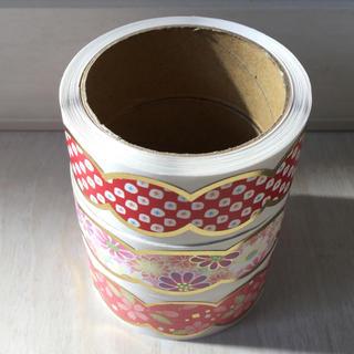 サクラクレパス(サクラクレパス)の年賀状・お正月和風デザインふち飾りテープシール 3柄セットD 新品未使用(シール)