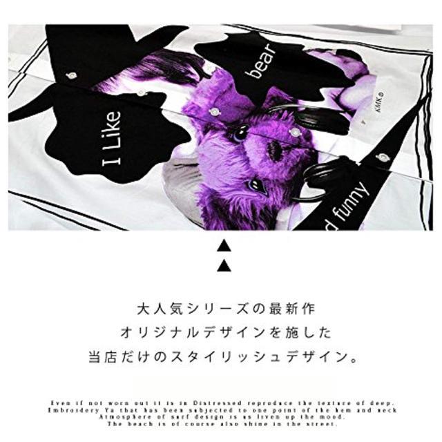 MILKBOY(ミルクボーイ)のKINGLYMASK  へっどふぉんワールド  シャツ くま  ホワイト メンズのトップス(シャツ)の商品写真