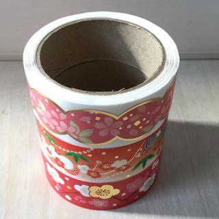 サクラクレパス(サクラクレパス)の年賀状・お正月 和風デザインふち飾りテープシール3柄セットE 新品未使用(テープ/マスキングテープ)