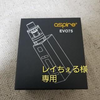アスパイア(aspire)のアスパイア EVO75 レイちぇる様専用(タバコグッズ)